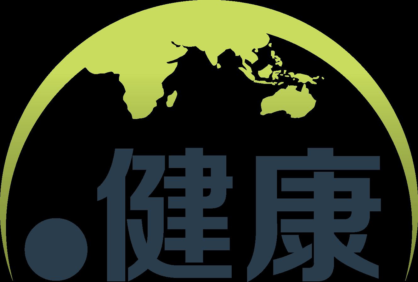 健康 logo