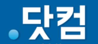 닷컴 logo