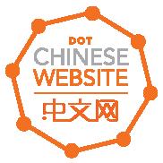 中文网 logo
