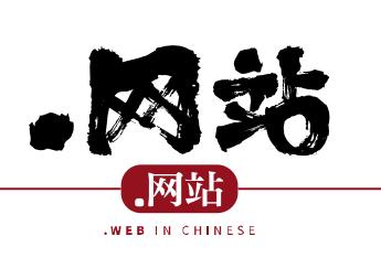 网站 logo