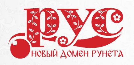 РУС logo